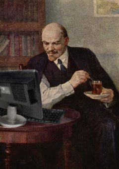 lenincomputer.jpg